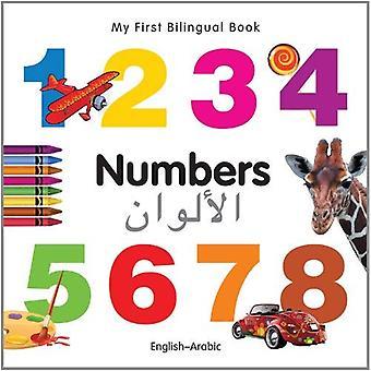 Min första tvåspråkiga bok - nummer - svenska-arabiska