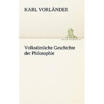 فولكستومليتشي Geschichte Der الفلسفة التي Nder فورل آند كارل
