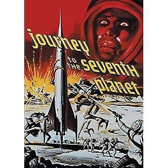 Journey to the Seventh Planet [DVD] USA import