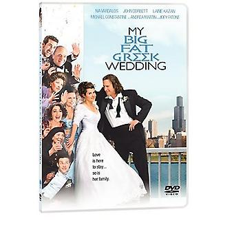 My Big Fat Greek Wedding [DVD] USA import