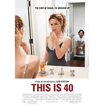 Cette importation USA est 40 [DVD]
