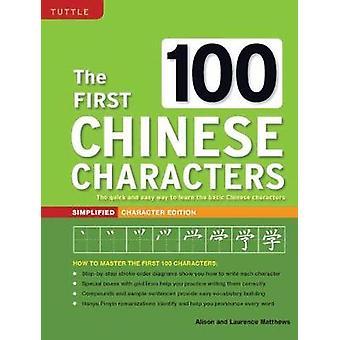 Første 100 kinesiske tegn - (HSK niveau 1) den hurtige og nem måde at