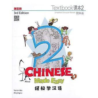 Chinees Made eenvoudig Vol. 2 - leerboek
