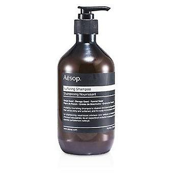 تغذية الشامبو (تطهير وترويض الشعر المتحارب) 500ml أو 16.9oz