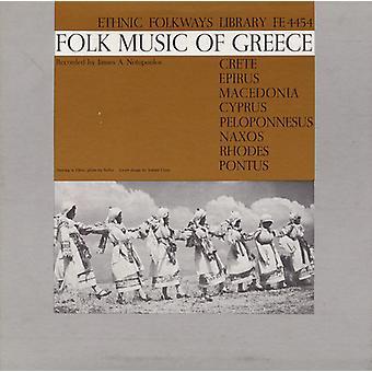 Folk Music of Greece - Folk Music of Greece [CD] USA import