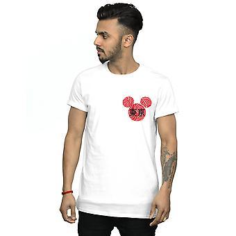 Disney Män & apos; s Musse Pigg Symbol T-shirt