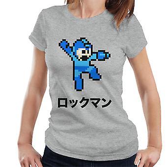 Mega Man Pixel Japanese Text Women's T-Shirt