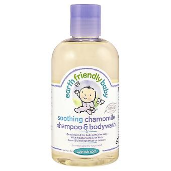 Earth Friendly Baby, Soothing Chamomile Shampoo, 250ml