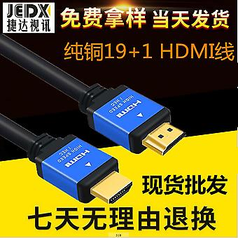 4k*2k Tv Projector Splicing Screen Advertising Machine Hdmi Cable