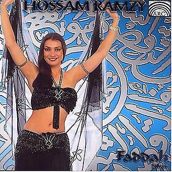 Hossam Ramzy - fadwa: Argent (Égypte) [CD] USA import