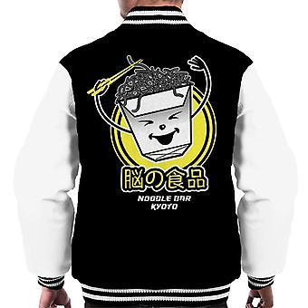 The Ramen Clothing Company Brain Food Noodle Bar Kyoto Men's Varsity Jacket