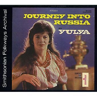 Yulya - Journey Into Russia with Yulya [CD] USA import