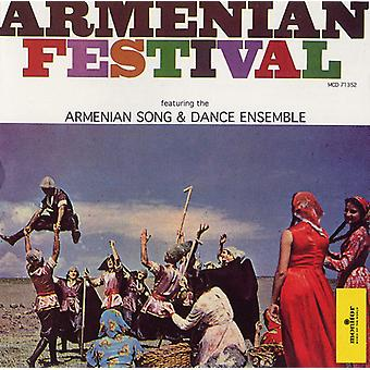 Armenian Song & Dance Ensemble - Armenian Festival [CD] USA import
