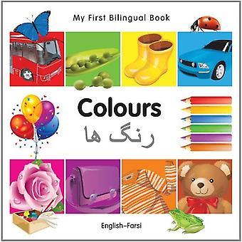 Min första tvåspråkiga bok - färger (engelska-Farsi)