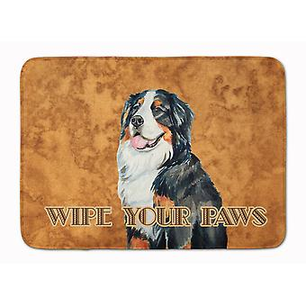 Bernese Mountain Dog Wipe your Paws Machine Washable Memory Foam Mat
