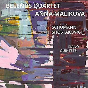 Schumann / Malikova / Belenus Quartet - Piano Quintets [CD] USA import