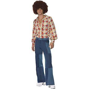1970 Retro puku aikuisten sininen