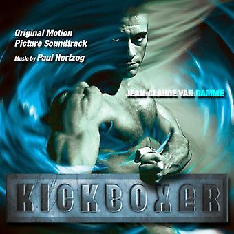 Kickboxer - Kickboxer [CD] USA import