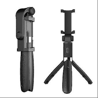 led Bluetooth自撮り棒リモコン多機能三脚(黒)