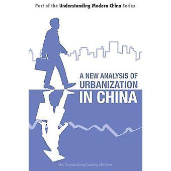 A New Analysis of Urbanization in China by Tianjiao & Chu