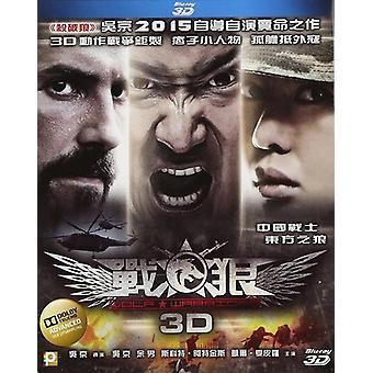 Wolf Warrior (2015) (3D) [Blu-ray] USA import