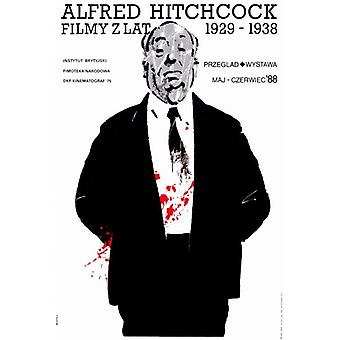 Alfred Hitchcock Film Festival Movie Poster Print (27 x 40)