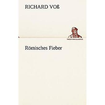 فيبر روميشيس بمقطع صوتي & ريتشارد