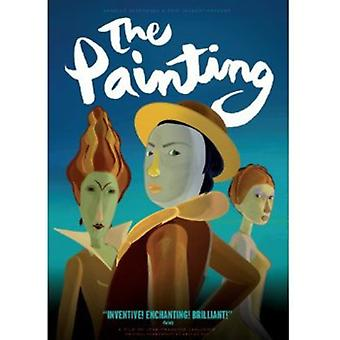 Painting [DVD] USA import