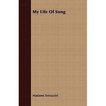 ・ テトラジーニ歌 & マダムの人生