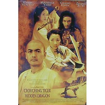 Crouching Tiger Hidden Dragon (International) (2000) Original Cinema Poster