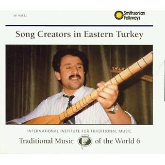 Traditional Music of the World - Vol. 6-Traditional Music of the World [CD] USA import