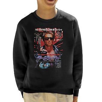 Terminator japanska film affisch Kid ' s sweatshirt