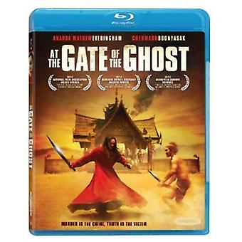 At the Gate of the Ghost [BLU-RAY] USA import
