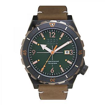 CCCP CP-7041-04 Watch - MEN's AURORA Watch