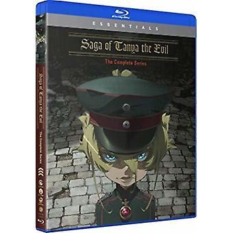 Saga Of Tanya The Evil: Complete Series [Blu-ray] USA import