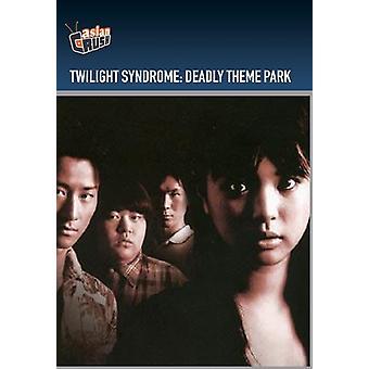 Twilight Syndrome: Deadly Theme Park [DVD] USA import