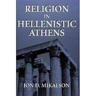Religion dans l'Athènes hellénistique