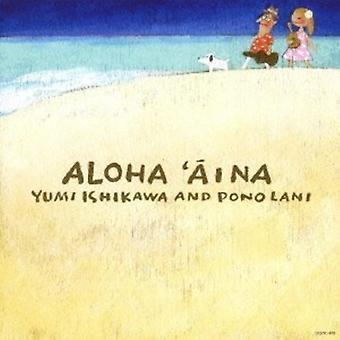 Yumi Ishikawa - Aloha 'Aina [CD] USA import