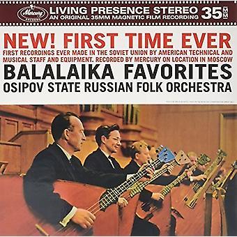 Vitaly Gnutov - Balalaika Favorites [Vinyl] USA import