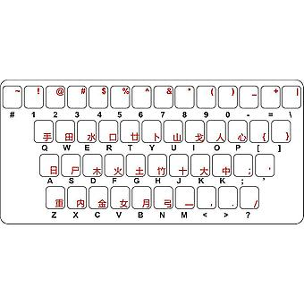 Sticker Sticker Chinese Keyboard China Character Alphabet Macbook Computer