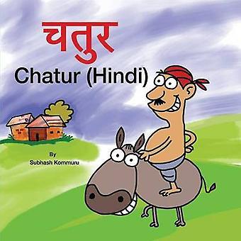 Chatur Hindi by Kommuru & Subhash