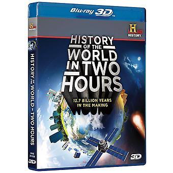 2 時間 3 D [BLU-RAY] 米国で世界の歴史をインポートします。