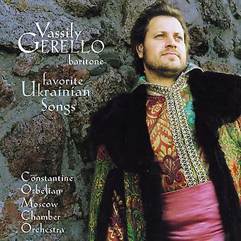 Constantine Orbelian - Favorite Ukrainian Songs [CD] USA import