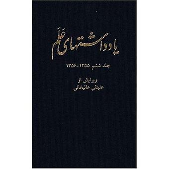 Dagboeken van Assadollah Alam Vol. 6:1355-135 (1976-1977)
