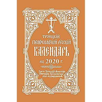 2020 Holy Trinity Orthodox Russian Calendar (Russian-language) -
