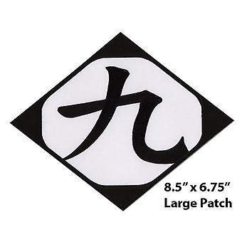 Patch (Large) - Bleach - New 09th Division Nine 9