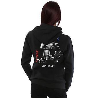 Star Wars kvinder ' s stigningen af Skywalker Kylo og Rey katakana zip up hoodie