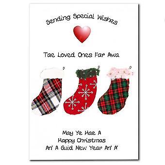 刺繍オリジナルクリスマスストッキングクリスマスカード