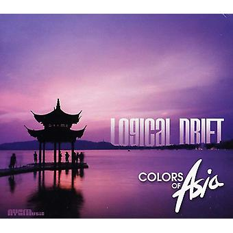 Logical Drift - Colors of Asia [CD] USA import