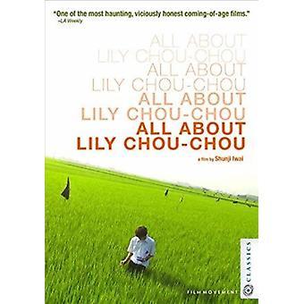 All About Lily Chou-Chou [DVD] USA import